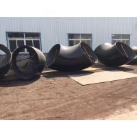 ISO 9001:2008 & PED Certified Canadian Registered in all provinces  Butt weld Tee Manufactures