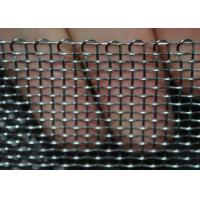 Square hole metal mesh/304 stainless steel woven wire mesh for filtration Manufactures