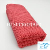 China Jaqaurd Big Pearl Hand Towel Microfiber Cleaning Cloth / Microfiber cleaning towel 40*40 on sale