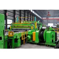 16mm X 2200mm Steel Coil Cut To Length Line Galvanized Steel Coil Slitting Machine Manufactures