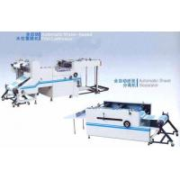 China Auto Opp Film Laminating Machine for Water Base on sale