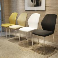 China Comfortable Modern Metal Dining Chairs For Restaurant / Office / Hotel on sale