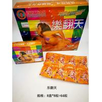 Lefantian Powerful Male Sex Enhancement Drugs Prolong Male Sexual Time Manufactures
