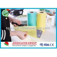 Wet Window Non Woven Cleaning Wipes Functional Household Type For Glasses Non Toxic Manufactures