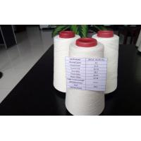 Open End / OE Technics and Polyeste cotton Blended Yarn Manufactures