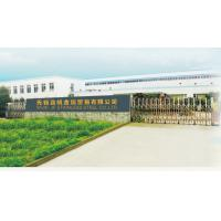 JF Sheet Metal Technology Co.,Ltd
