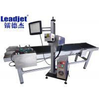 30 W CO2 Laser Coding Machine For PET Bottle , High Photoelectric Conversion Rate Manufactures