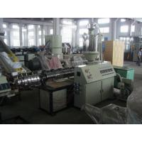 China High speed Single Screw Extruders For PP PE Pipe Plastic Profile Extrusion Line on sale