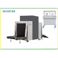 High Performance X Ray Baggage Scanner Machine With Two 19 Inch Monitors Display Manufactures