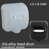 hand dryers automatic,aluminum hand dryer,High Speed Energy Efficient Hand Dryers Manufactures