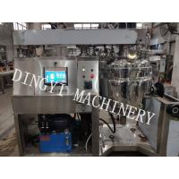 High Base Viscosity Vacuum Planetary Mixer For Cosmetic GMP Standard Manufactures