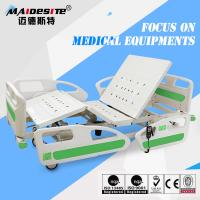 Maidesite Hospital furniture ICU electric hospital bed for sale Manufactures