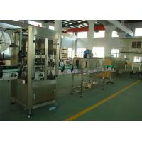 Automatic Shrink Sleeve Sticker Labeling Machine Stainless Steel CE Approval Manufactures