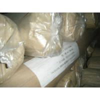 China Industrial Construction Galvanized Square Wire Mesh For Filtering on sale