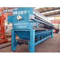 China Blue Carbon Steel  Plate And Frame Filter Press High Recycle Rate Available on sale