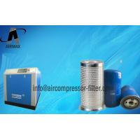 China SCR air filter oil filter oil separator replacement on sale