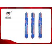 China Weatherproof Outdoor Silicone Sealant / Low Modulus Neutral Cure Silicone Sealant on sale
