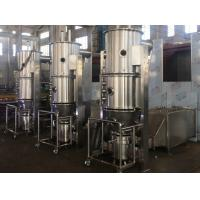 FL 30 model GMP approved for pharmaceutical industry and foodstuff Manufactures