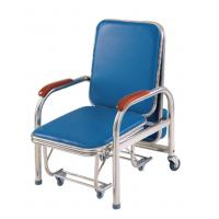 4pcs Wheels Folding Hospital Furniture Chairs With Stainless Steel Frame Manufactures