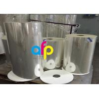 25 Micron Heat Sealable BOPP Film , 3000 - 9000m Length FDA Grade Heat Seal Film Manufactures