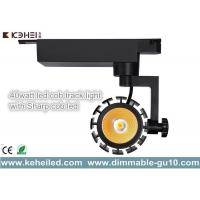 High Power 40W Sharp COB LED Track Lights 50lm/W with pure aluminum heat sink Manufactures