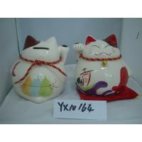 Quality Cat Shaped Household Ceramics , Japanese Cat Piggy Bank Money Box 15 X 15 X 20 Cm for sale
