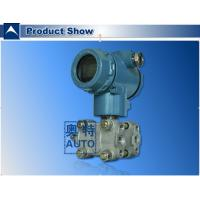 explosino-proof smart differential pressure transmitter with Hart Protocol