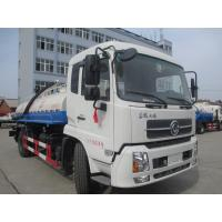 9 m3 Dongfeng Tianjin 4*2 LHD new fecal suction truck for sale, factory sale new best price 9,000Liters vacuum truck Manufactures