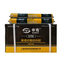 China Waterproof Weather Proofing Sealant With Excellent Compatibility on sale