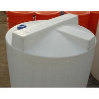 528 Gallon Chemical Storage container, Plastic dosing tank ,LLDPE material Tank Manufactures