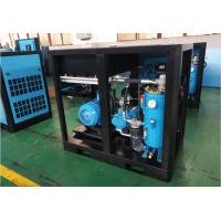Low Noise Two Stage Screw Compressor With Proven Sullair Air End Manufactures