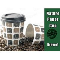 Insulated Custom Printed Coffee Mugs , Disposable Coffee Cups With Lids And Sleeves Manufactures