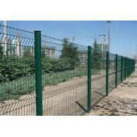 China PVC Coated 3 D Curved Welded Wire Mesh Fence,4x4 Welded Wire Mesh Fence on sale