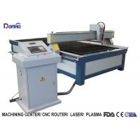 China 120A Power CNC Automatic Plasma Cutting Machine With Stepper Motor And Long Life on sale