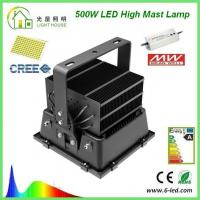 Outdoor 600W LED High Mast Lighting CE RoHS , High Mast Poles Manufactures