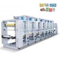 Buy cheap High Speed Printing Machine Semi Automatic Speed Adjustable Gravure from wholesalers