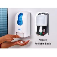 Quality Adjustable reusable Foaming Hand Soap Dispenser Wall Mounted With Refillable Bottle for sale
