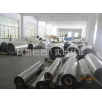 Hot and cold laminating film Manufactures