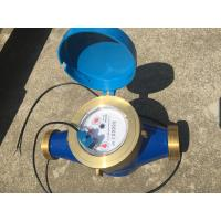 Industrial Multi Jet Water Meter Remote Read Magnetic Brass Class B DN 40mm Manufactures