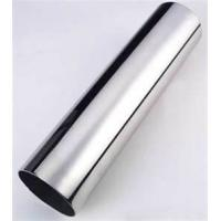 Quality Perfect 304 cold - rolling stainless steel welded tubes with high quality for towel dryer for sale