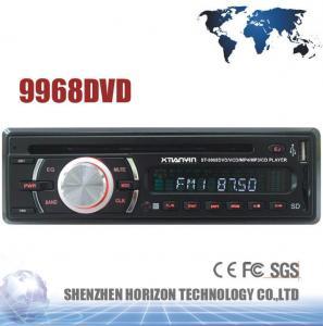China Profession Car DVD, DVD Car Audio Navigation System, Car Audio Player---(9968DVD) on sale
