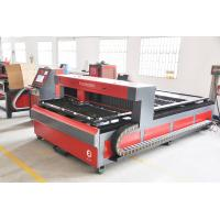 China 3000Kg High Power Laser Cutting Machine 0HZ - 300Hz Pulse Repetition Frequency on sale