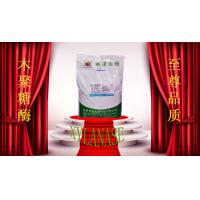 Food Grade Xylanase Enzyme Powder for Beer Brewing 300,000u/g Szym-XY300BE(TR)