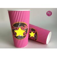 20oz Wave ripple coffee cups / Pink Print thermal disposable cups Manufactures
