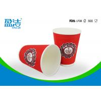 Logo Printed 12oz Insulated Paper Cups SGS FDA Standard For Barbeque And Party Manufactures