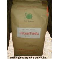 Quality Compound Probiotic Feed Additives Efficient Microorganism GMP / ISO Certificated SEM-COM20BI for sale