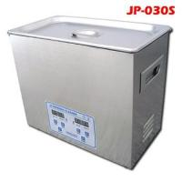 Digital Household Ultrasonic Cleaner Manufactures