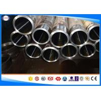 S355 Hydraulic Cylinder Steel Tube 30-450 mm OD 2 - 40 mm WT E255 Carbon Steel Manufactures