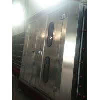 Vertical glass washing and drying machine Manufactures