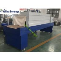 Full Automatic Shrink Film Packaging Machine , Shrink Packing Machine Without Tray Manufactures